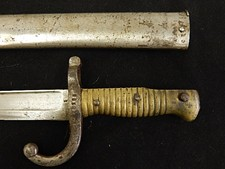German Altered French M-1866 Chassepot Bayonet