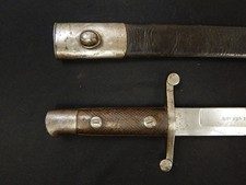 Spanish Toledo 1887 Dated Artillery Short Sword W/S